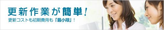 WordPress(ワードプレス)で制作(製作)・作成(作製)するホームページデザイン